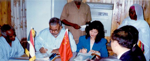 98 合作双方领导人签约仪式.jpg