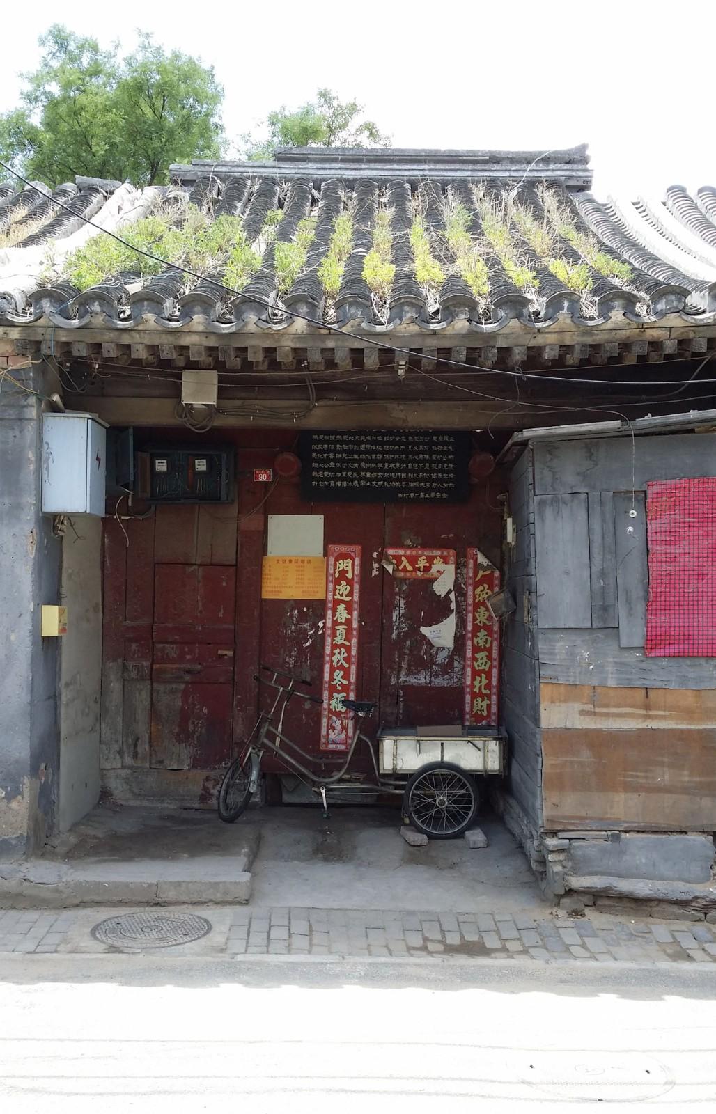 粤东会馆只剩老门.jpg