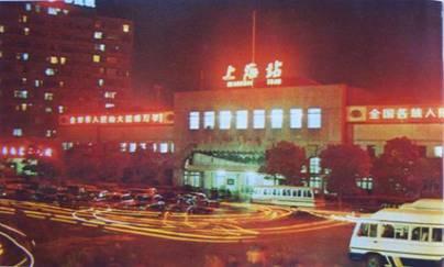 这是原上海站.jpg