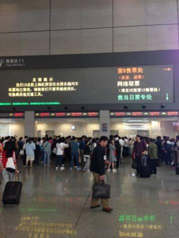 5月1日上海虹桥站人工售票处.jpg