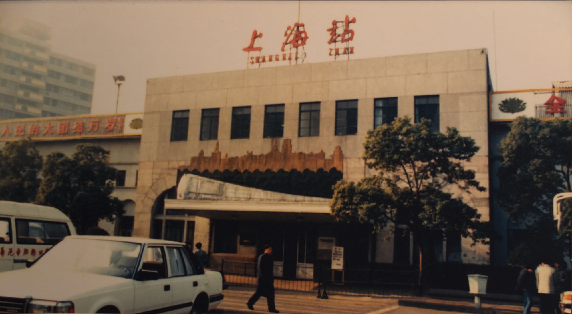 20世纪70年代的上海站.JPG