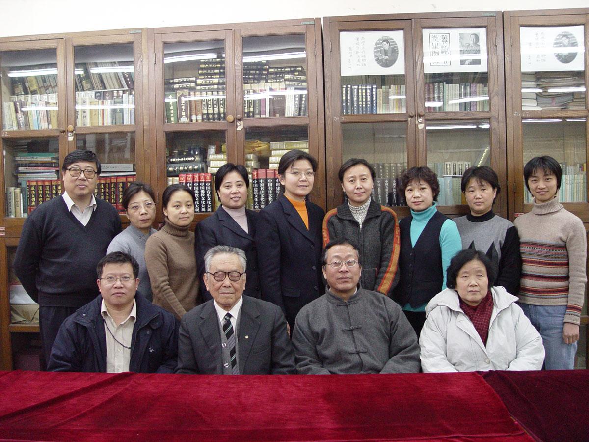 2004年12月21日在《国图敦煌遗书》图录启动会上.jpg