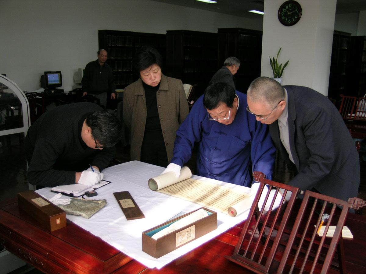 2005在上海图书馆考察敦煌遗书-1.jpg