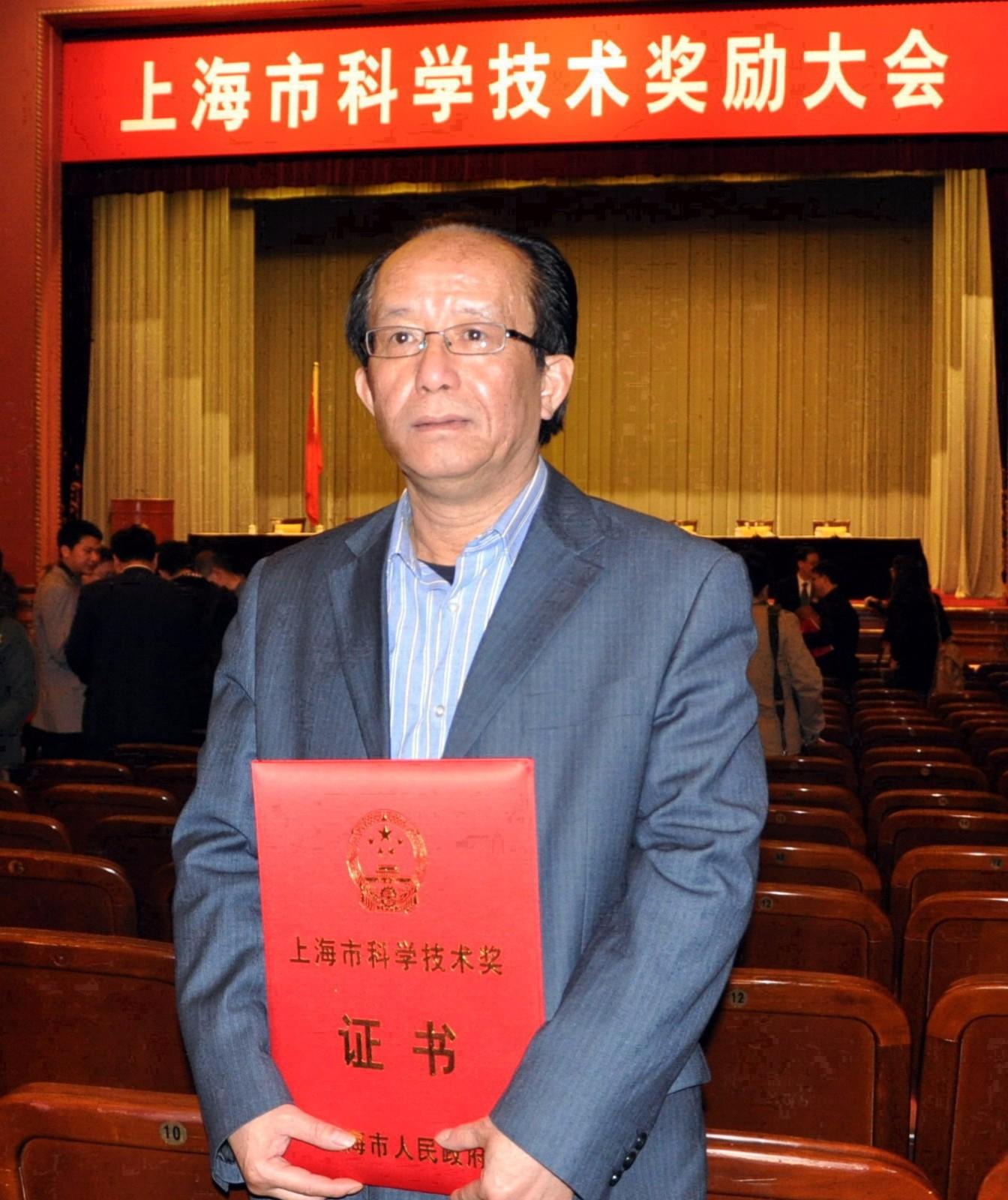 8  荣获上海市科技进步奖--2013年3月.jpg
