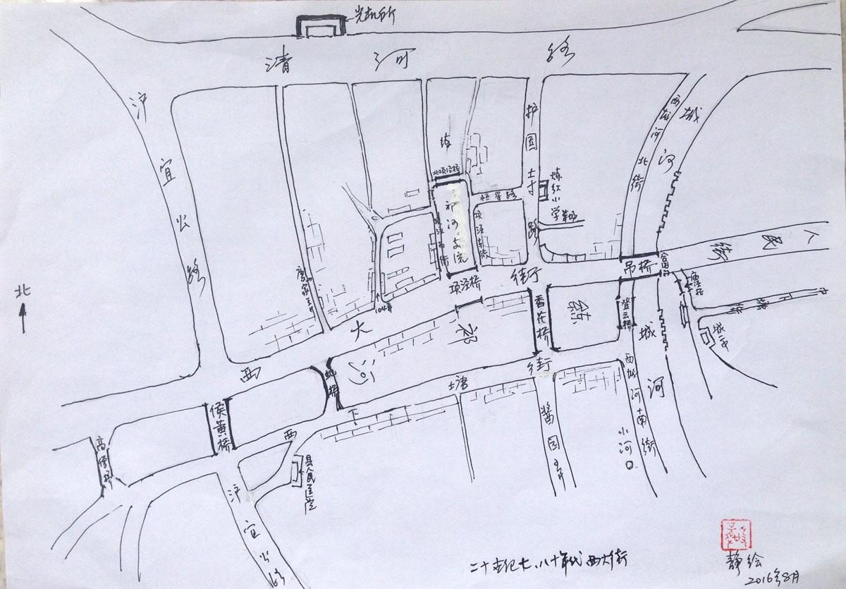 发《上海纪实》西大街照片00(20世纪七八十年代西大街简略手绘地图).JPG