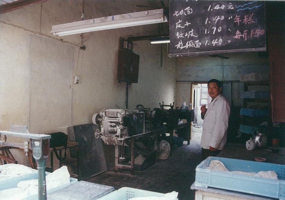 发《上海纪实》西大街照片4(卖面条馄饨皮的铺子,机器还是那台机器)龚静 摄.jpg