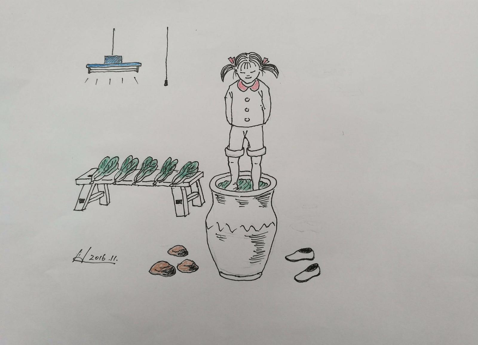 """发《上海纪实》""""西门,西门""""二(照片5)-踏咸菜(韩王荣 画)).jpg"""