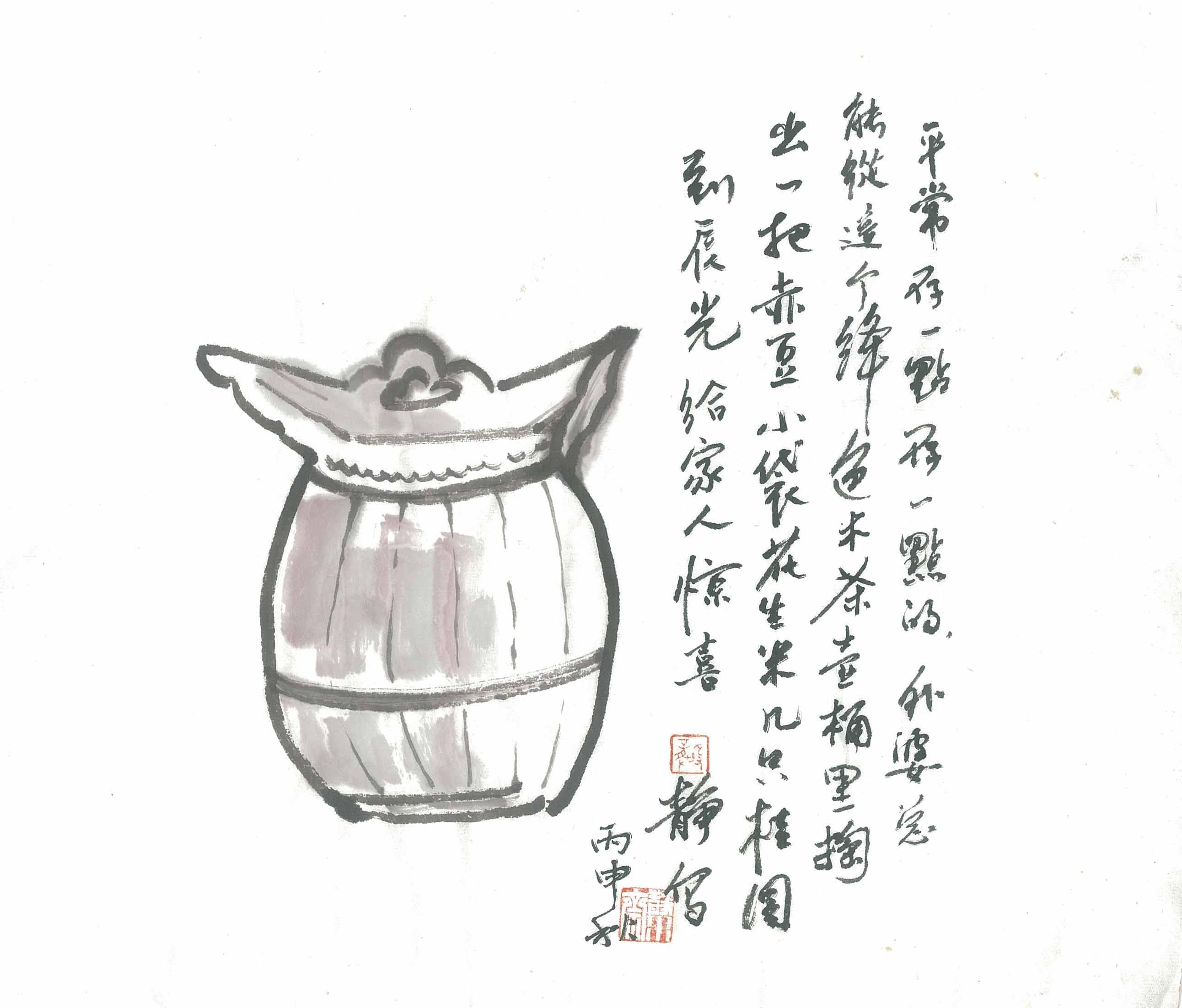 """发《上海纪实》""""西门,西门""""二(照片2)_茶壶桶(龚静 画).jpg"""