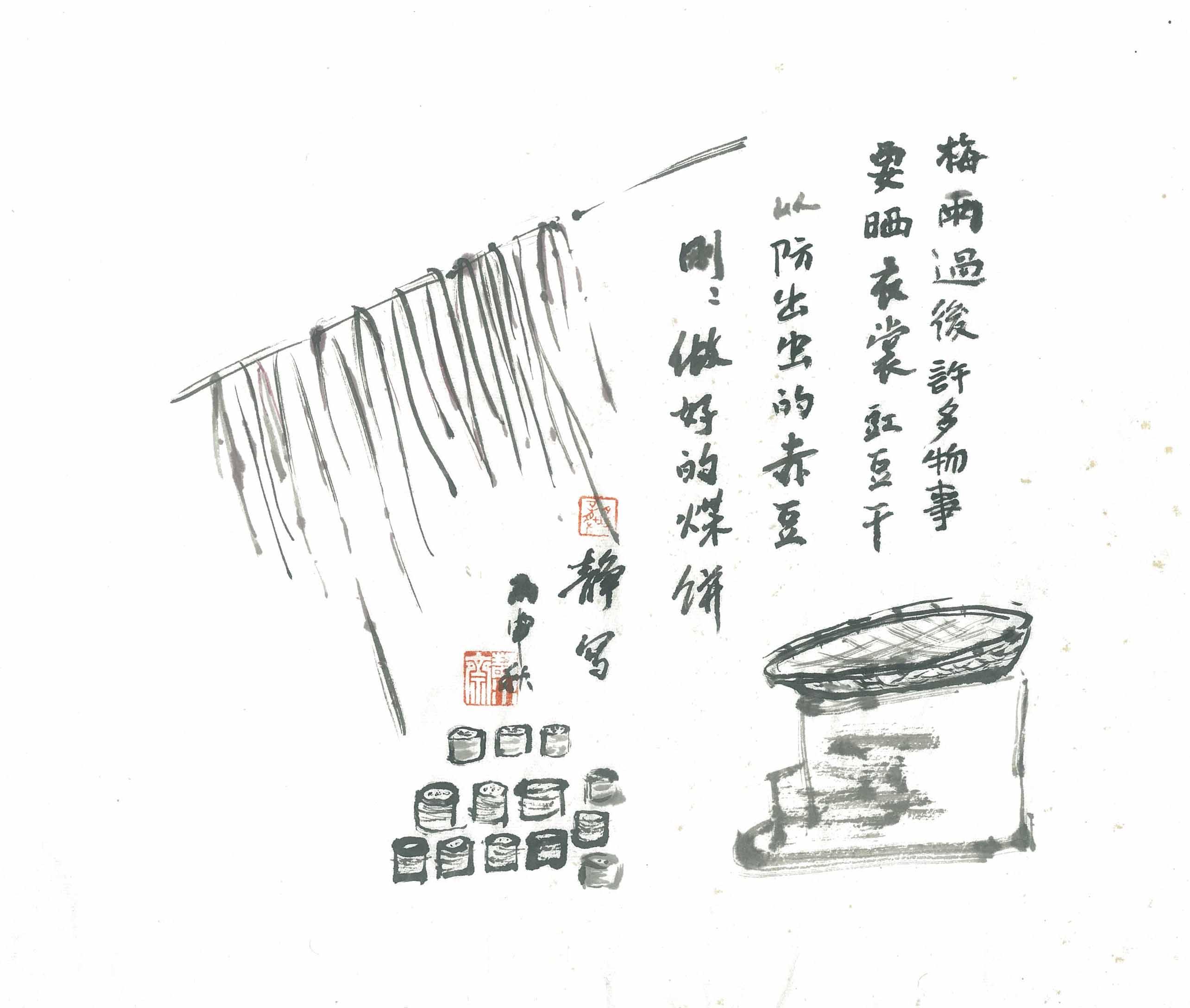 """发《上海纪实》""""西门,西门""""二(照片3)_各种晒(龚静 画).jpg"""