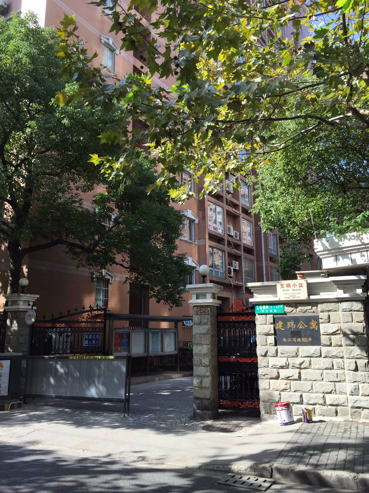 建玮公寓的正门,就是弯进公用厕所的弄堂口。(配于《公用厕所》一章中).JPG