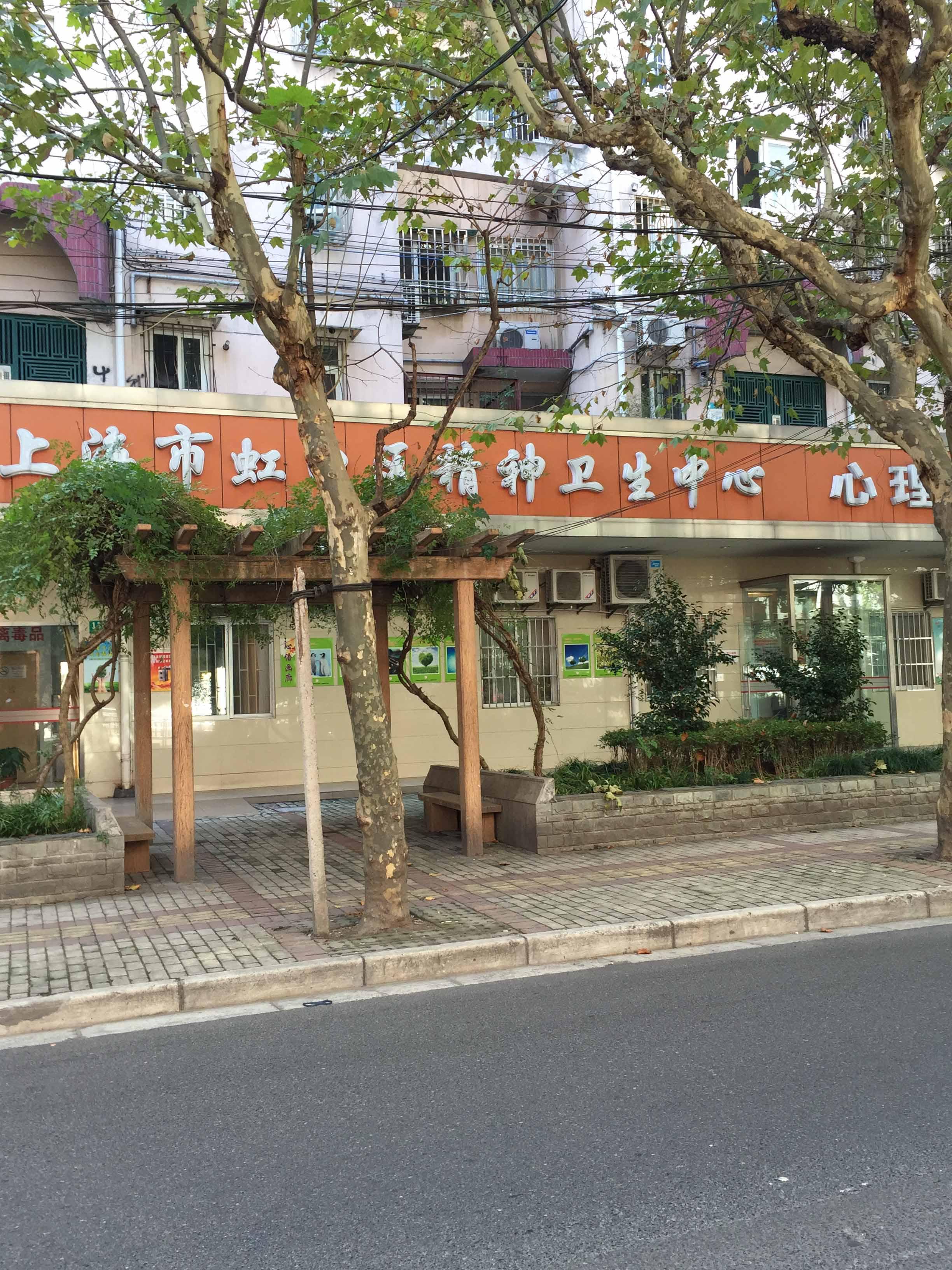 这里就是我小时候一直来看病的虹口医院。现为虹口区精神卫生中心心理治疗中心。(配于《虹口医院》一章中).JPG