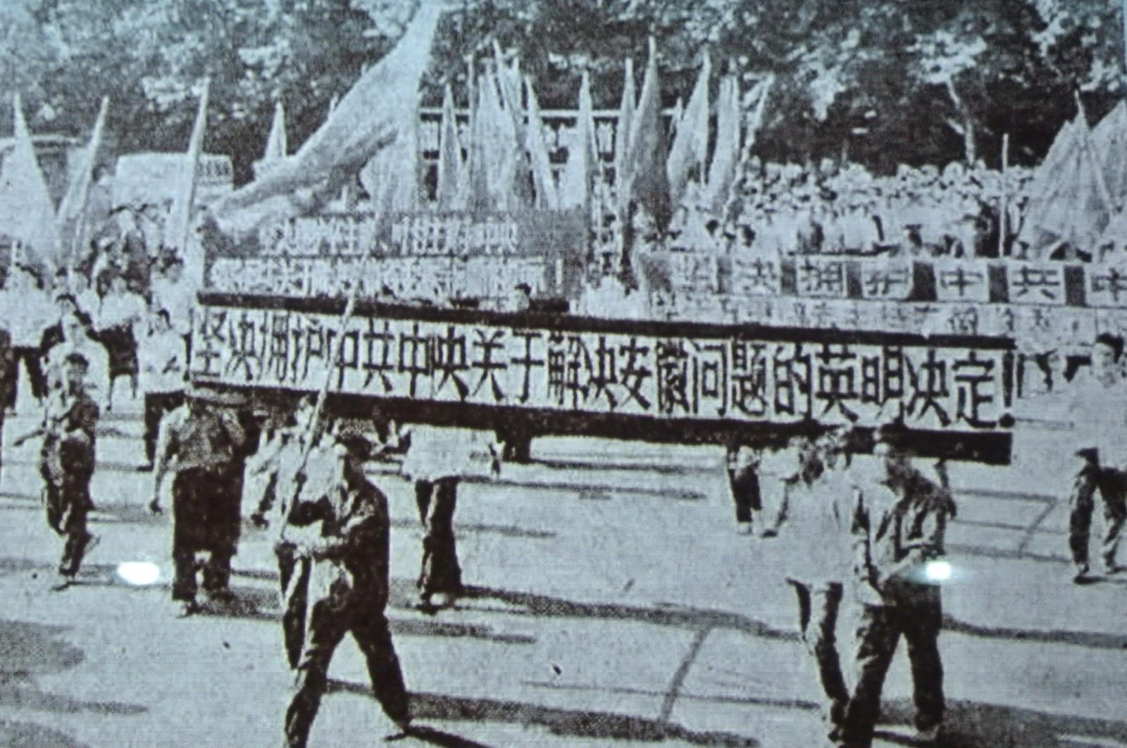 1977年6月下旬万里到达安徽之后,安徽各界群众举行庆祝游行.jpg