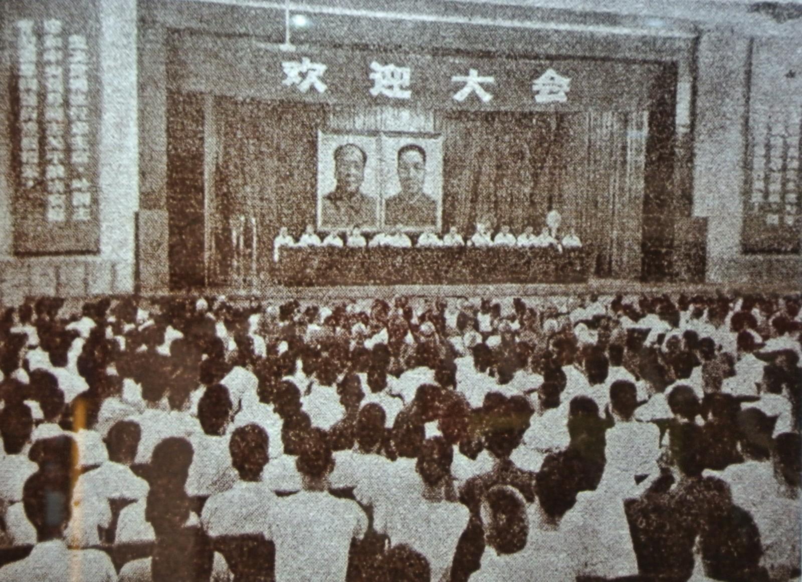 1977年6月25日,万里、顾卓新、赵守一出席安徽省委的欢迎大会.jpg