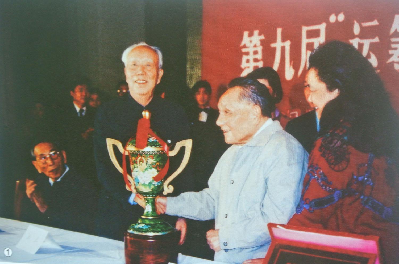 """1992年1月,万里将第九届""""运筹和健康""""桥牌比赛冠军杯授予邓小平。.jpg"""