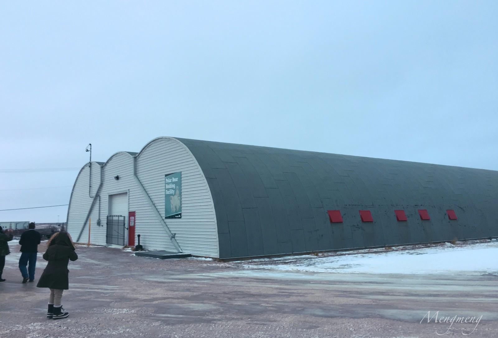 北极熊监狱.jpg