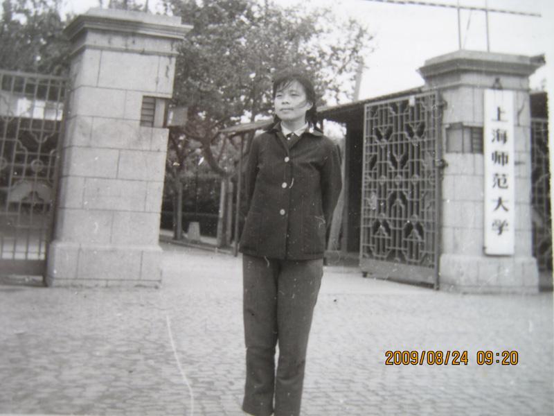 翁敏华1976年在大学校门口(大图).jpg