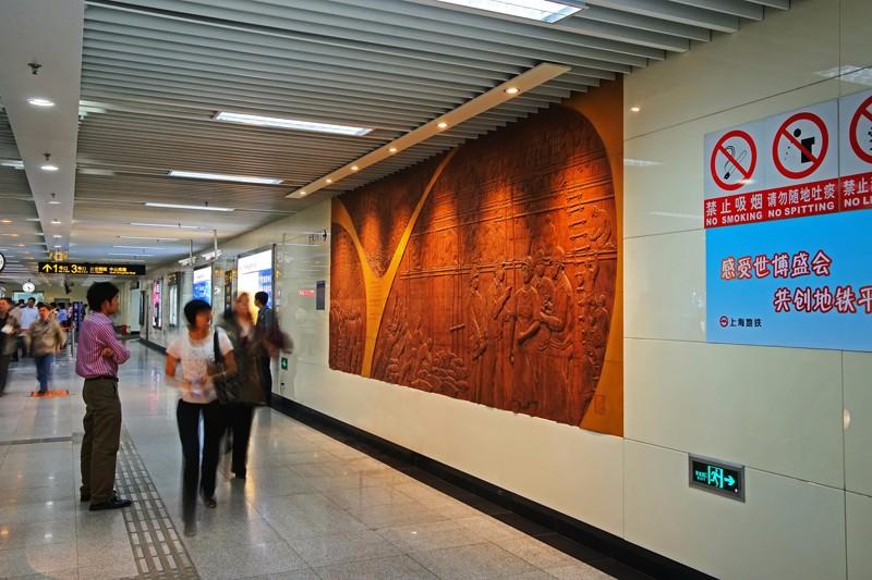 9地铁四号线南浦大桥站壁画《历史定格——盾》.jpg