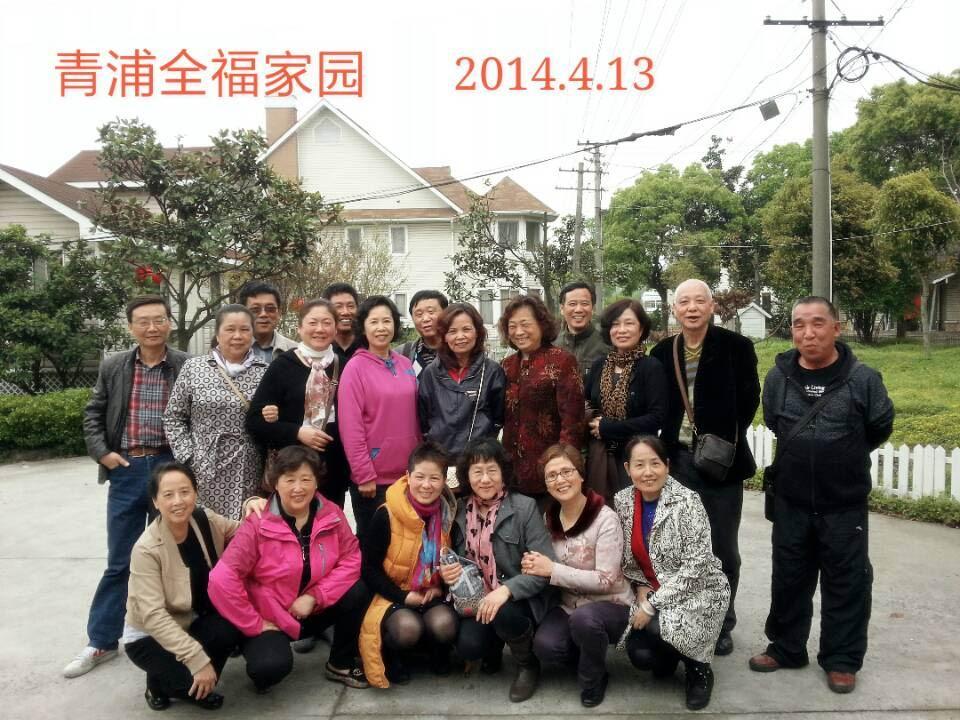 2014年4月13日当年小分队同学聚会(后排左一为作者).jpg