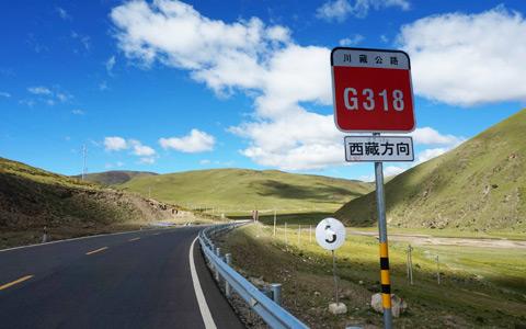 sichuan-tibet-overland-tour480.jpg