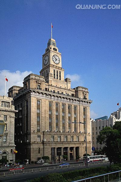 上海海关大楼(1927年建成).jpg