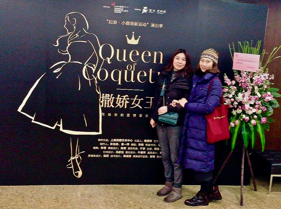 化疗期间与朋友去看音乐剧.jpg