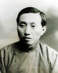 翻译《共产党宣言》时的陈望道.jpg
